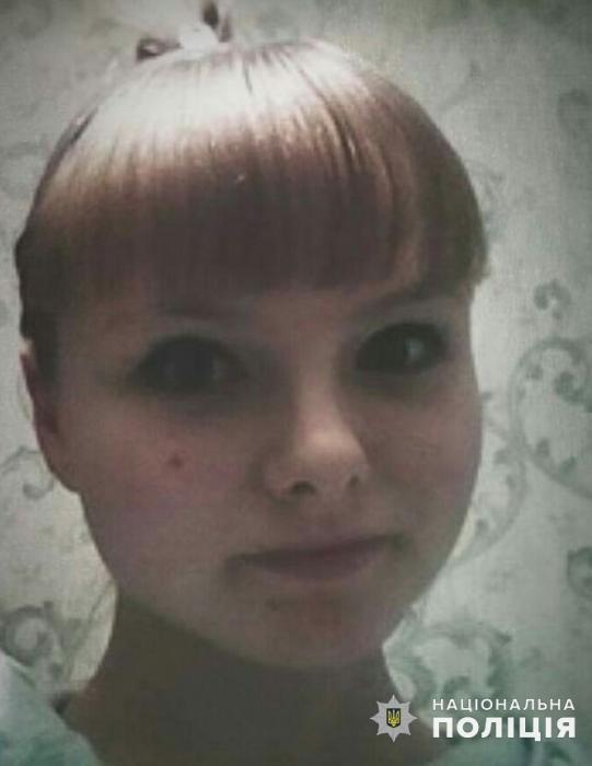 На Николаевщине разыскивают пропавшую девочку-подростка