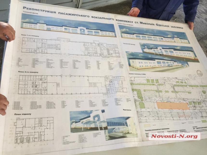 В Николаеве на ж/д вокзале министр инфраструктуры традиционно проверил туалет и пообещал ремонт