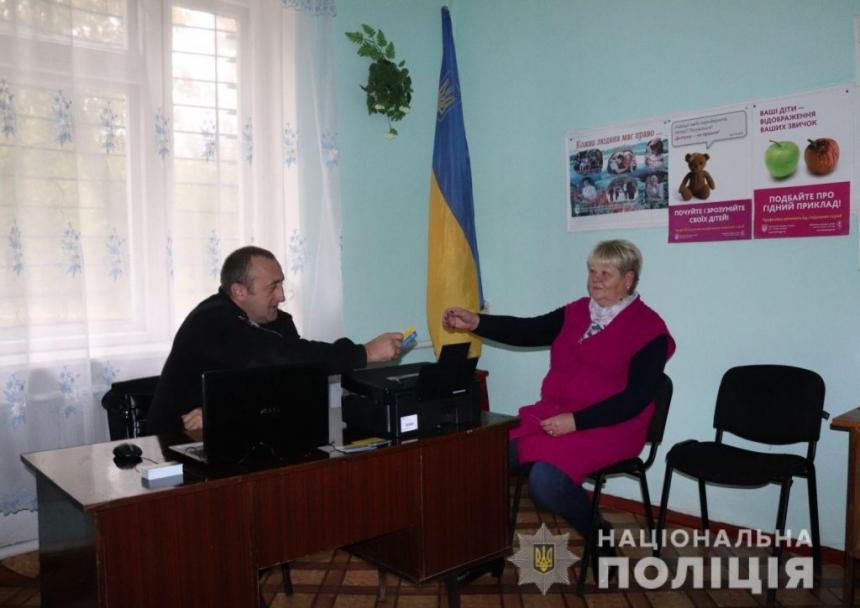 На Николаевщине открыли еще одну полицейскую станцию