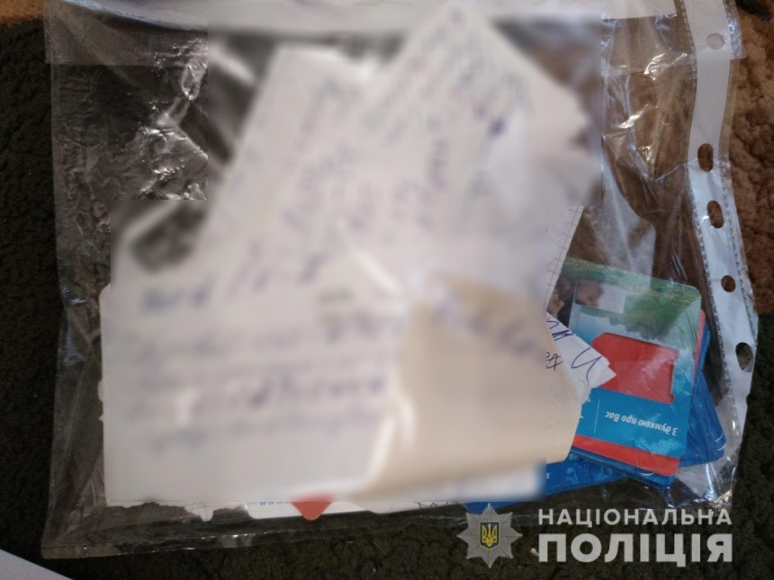 В Николаеве киберполицейские разоблачили хакера