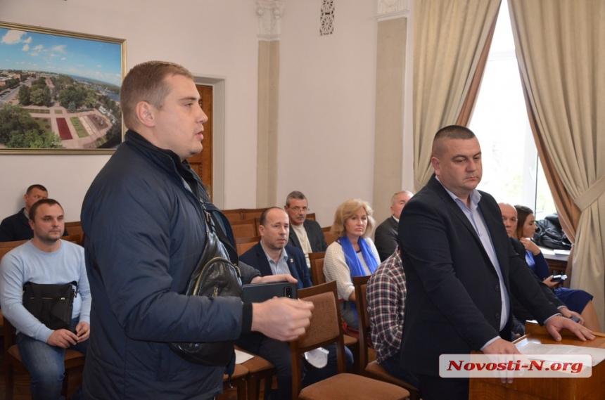 В Николаеве в трамваях и троллейбусах повысили стоимость проезда до 5