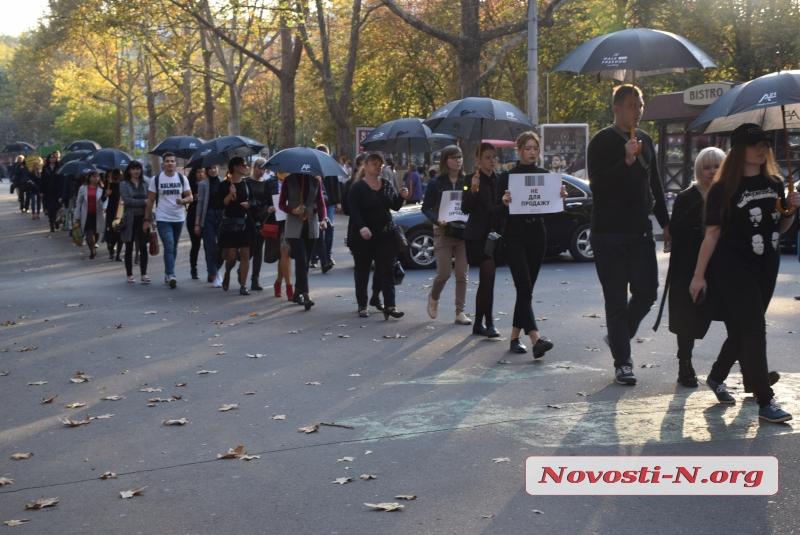 В Николаеве прошла акция в честь Дня борьбы с торговлей людьми