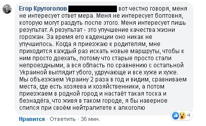 Главный «дизель» заявил, что если бы жил сейчас в Николаеве — спился от «безнадёги»