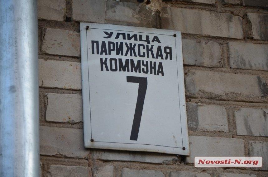 В Николаеве многоэтажку отключили от воды — ОСМД задолжало больше 100 тысяч