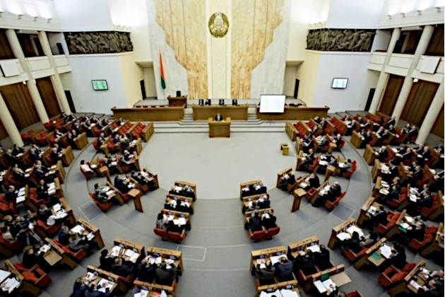 Лукашенко проголосовал напарламентских выборах