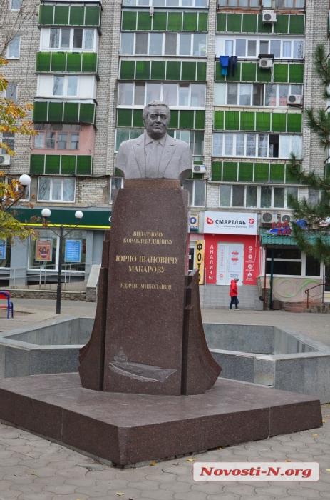 В Николаеве воздвигнут памятник-корабль: страничка из истории