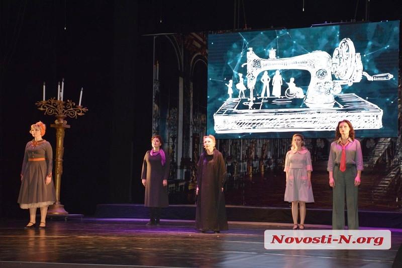 Николаевский русский драматический театр отметил 85-летие. ВИДЕО