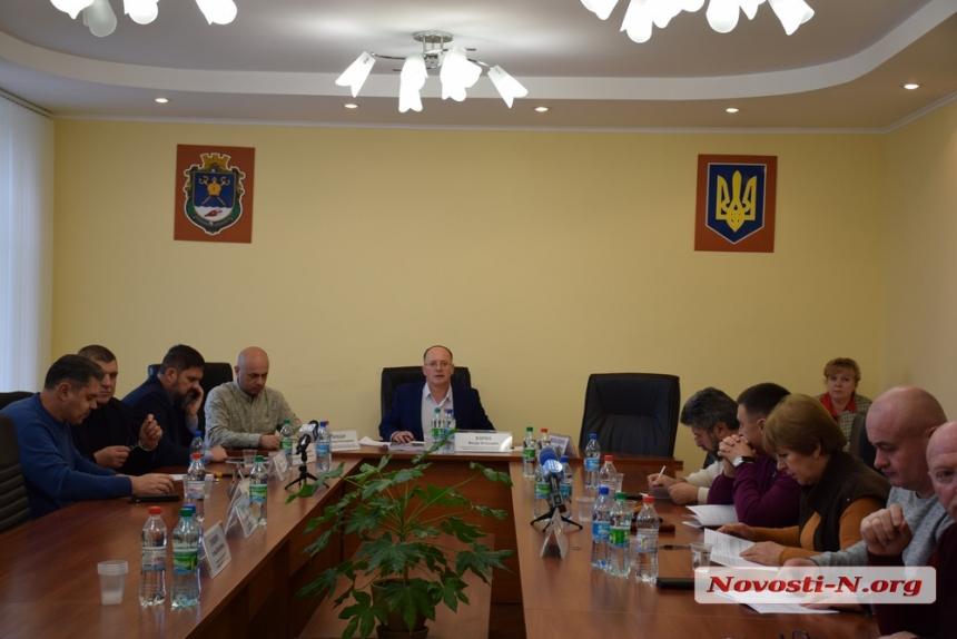 Депутаты требуют от Москаленко срочного «продолжения» сессии Николаевского облсовета