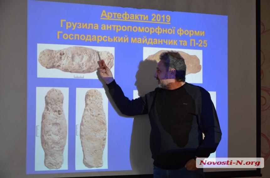 Жители городища «Дикий Сад» пришли из Прикарпатья, - николаевский археолог