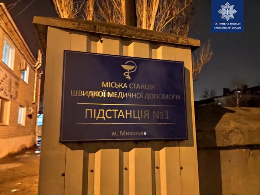 В Николаеве мужчина вызвал «скорую» и украл у медиков электрокардиограф