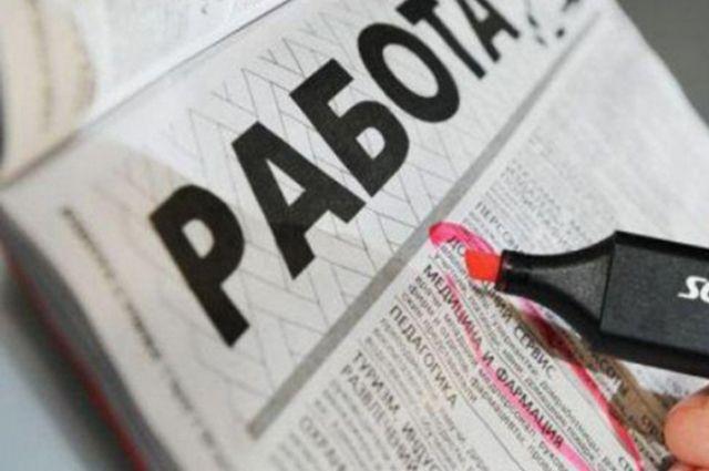 Украина на 4 месте по уровню безработицы в Европе