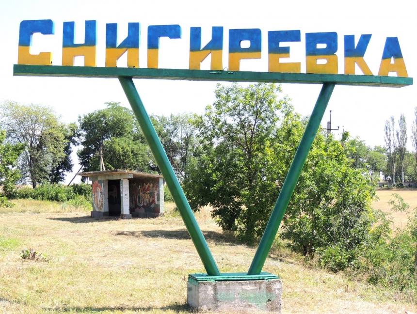 Снигиревка может потерять статус города Николаевской области