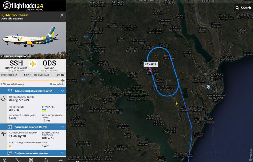 В Одессе из-за тумана не смог приземлиться самолет из Шарм-эль-Шейха