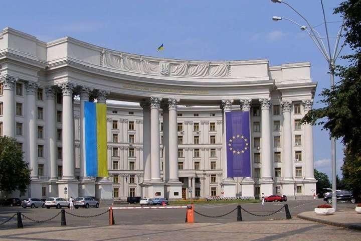 В МИД Украины ответили на заявление Израиля о Бандере