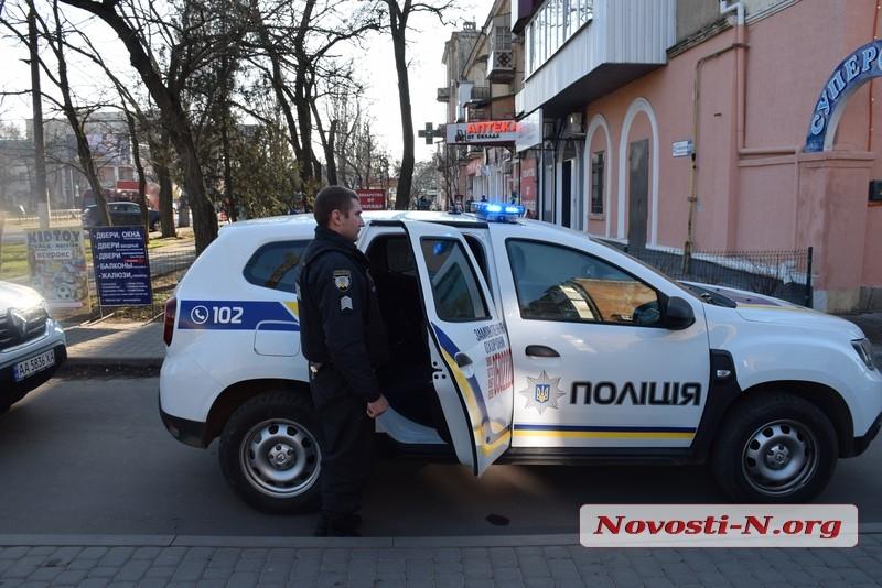 Наркоман с ножницами напал на сотрудников «Приватбанка» в Николаеве - 1 человек ранен