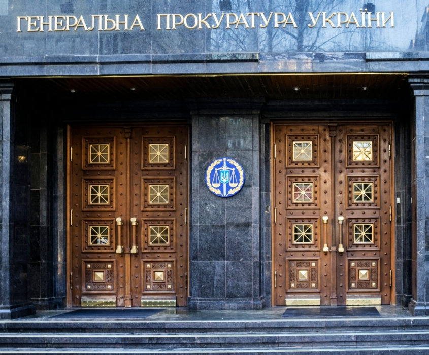 Офис генпрокурора с 20 января начнёт отбор на 100 должностей прокуроро