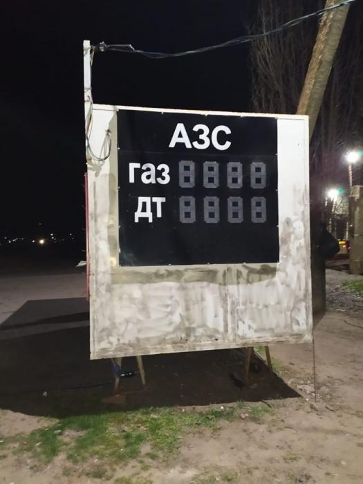 На Николаевщине закрыли нелегальную «газозаправку»: изъята цистерна сжиженного газа