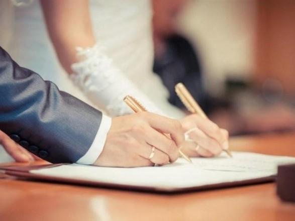 Малюська: нотариусы смогут регистрировать браки и разводы