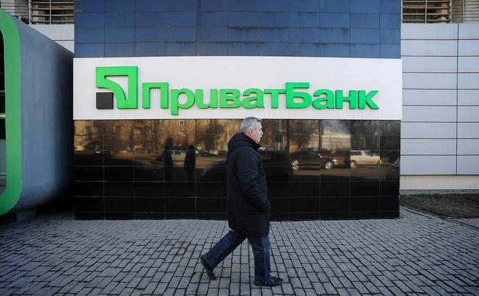 Крупнейший банк Украины закрыл обменники