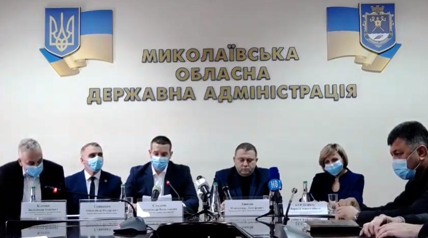 В Николаеве проводят пресс-конференцию по противодействию коронавирусу. ОНЛАЙН