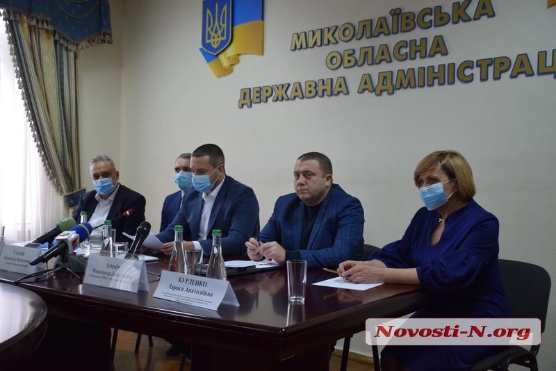 В Николаевской области будет объявлена ЧС при первом же случае коронавируса, - глава ОГА