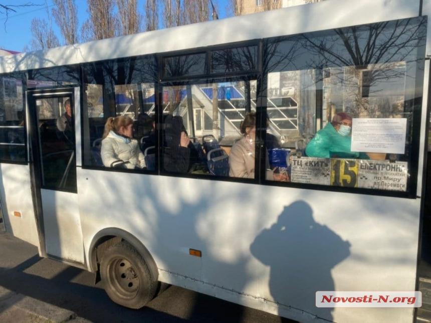 Перевозил 16 пассажиров: в Николаеве маршрутчика оштрафовали на 17 тыс грн