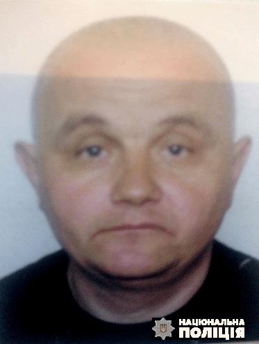 На Николаевщине разыскивается без вести пропавший Сергей Тридуб