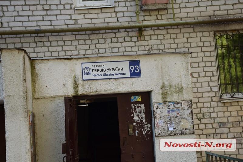 Пожар на 1 мая: в Николаеве из горящей квартиры вынесли женщину без сознания