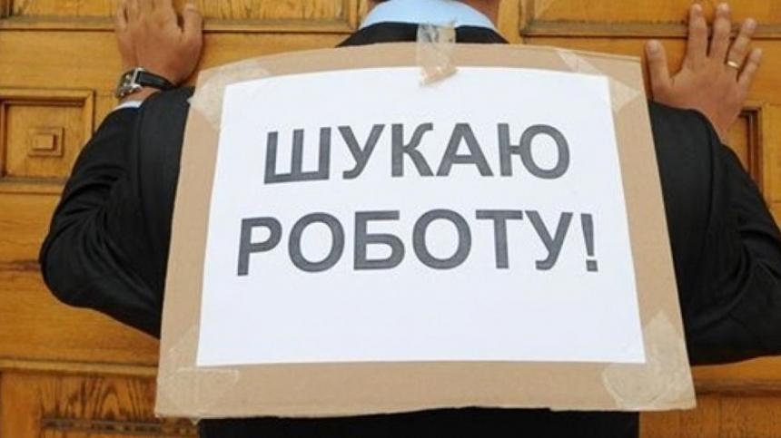 Каждый восьмой украинец вскоре станет безработным - НБУ