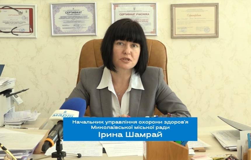 В Николаеве тесты на COVID-19 делают чаще, чем в среднем по Украине
