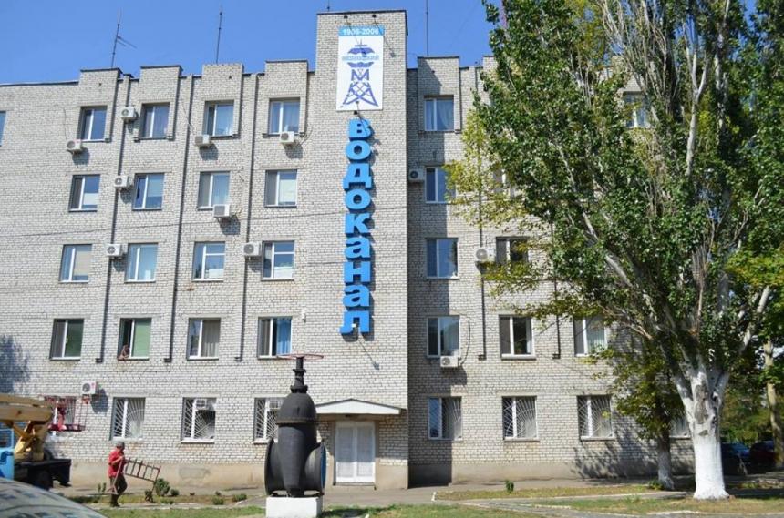 В Николаеве коронавирусом заболел работник «водоканала». 12 сотрудников отправили на самоизоляцию