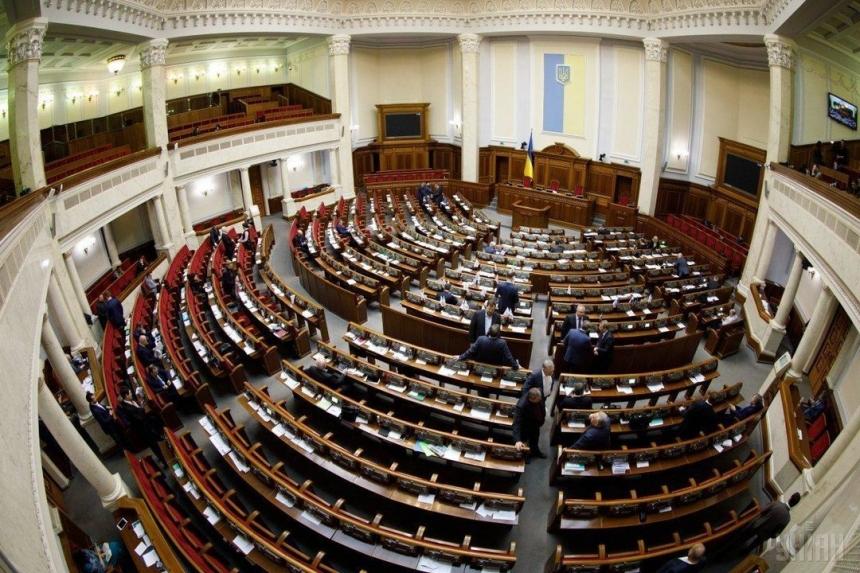 В Верховной Раде коронавирусом переболели 11 депутатов