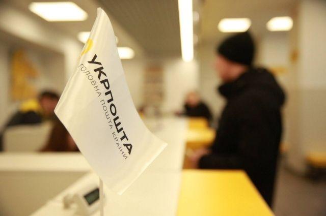 Начальница Снигиревского отделения «Укрпочты» украла у предприятия 180 тыс грн: дело передано в суд