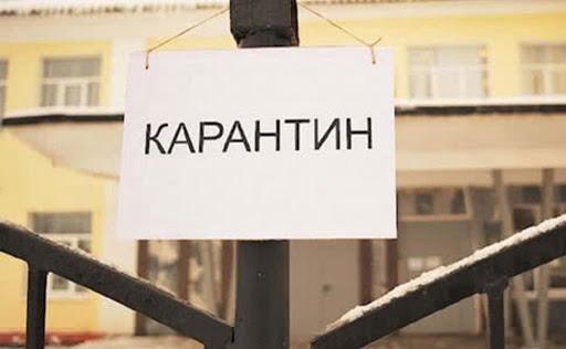В трех областях Украины разрешили смягчить карантин