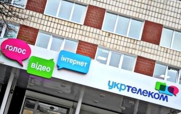 Интернет от Укртелеком по всей Украине дал сбой