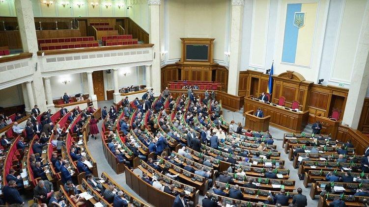 Сегодня Рада займется сменой отчества для украинцев и усилением ответственности для пешеходов
