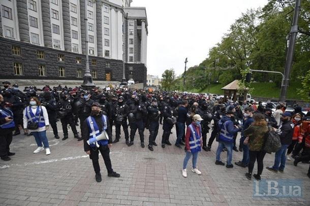 На акции ЛГБТ в Киеве задержали восемь человек