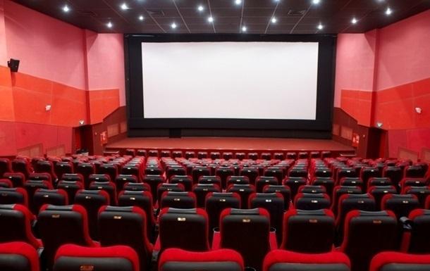 Кинотеатры в Украине планируют открыть со 2 июля