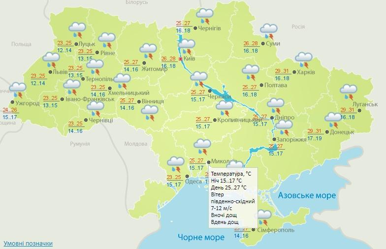 До +27º и дожди: погода в Николаеве в понедельник