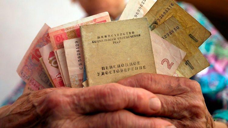 Пенсий в Украине станет две: в чем преимущества пенсионной реформы