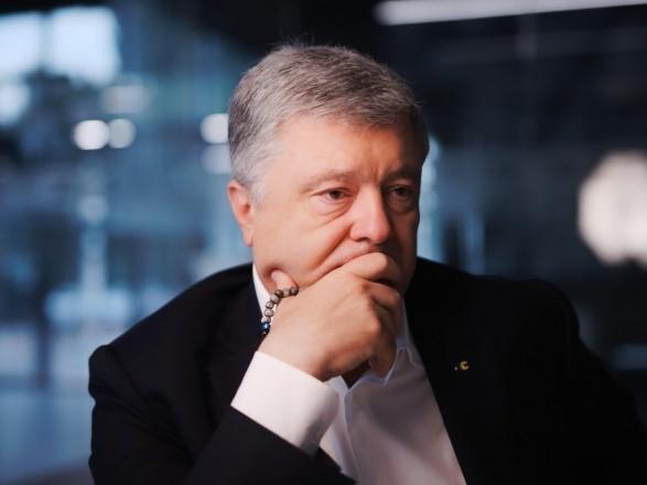 Суд рассмотрит ходатайство об избрании меры пресечения Порошенко 18 июня