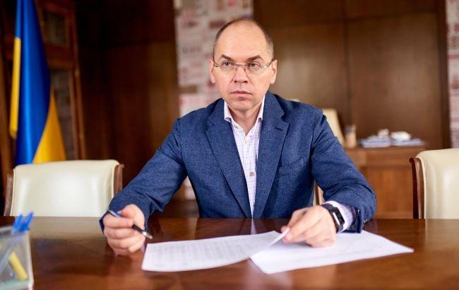 Больницам, которые недополучили финансирования за медреформу, обещают 4,5 млрд грн