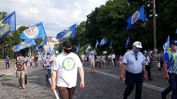 В Киеве началась акция протеста профсоюзов с требованиями увольнения Третьяковой