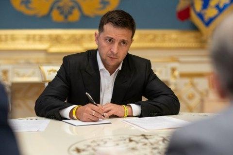 Зеленский уволил главу Доманевской райгосадминистрации