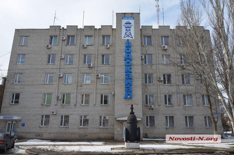 В «Николаевводоканале» COVID-19 выявили у ещё одного сотрудника — на предприятии уже 6 заболевших