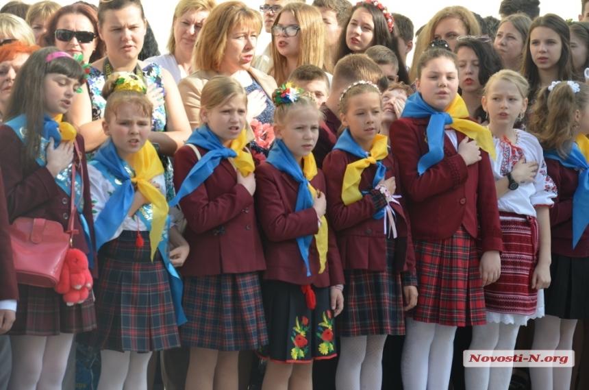 В Минобразования Украины призвали воздержаться от массовых мероприятий в школах 1 сентября