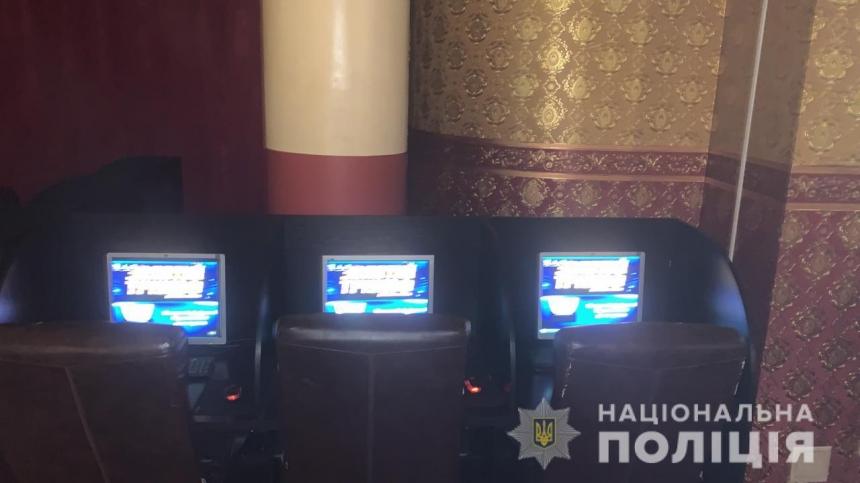 Игровые автоматы в первомайске николаевской области 2020 игры онлайн король покера 2 an