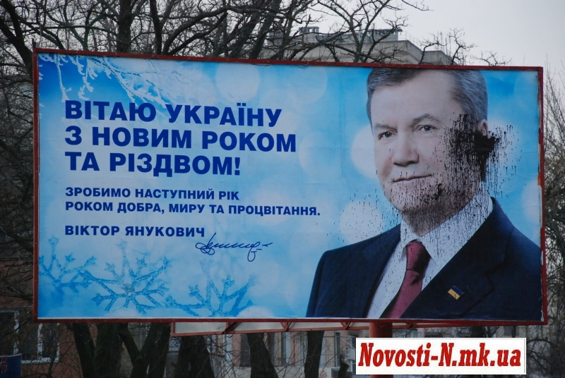 Поздравление на билборде николаев