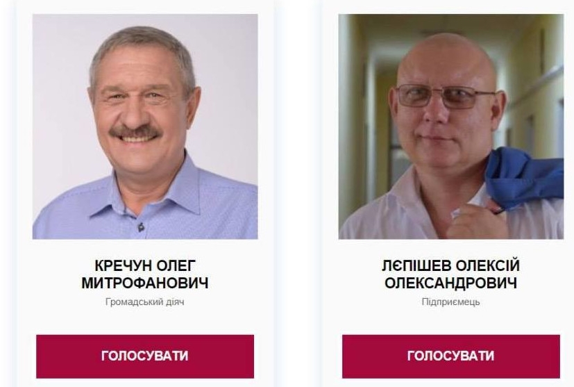 Соратник мэра ушел из «партии Сенкевича» в «партию Гранатурова»