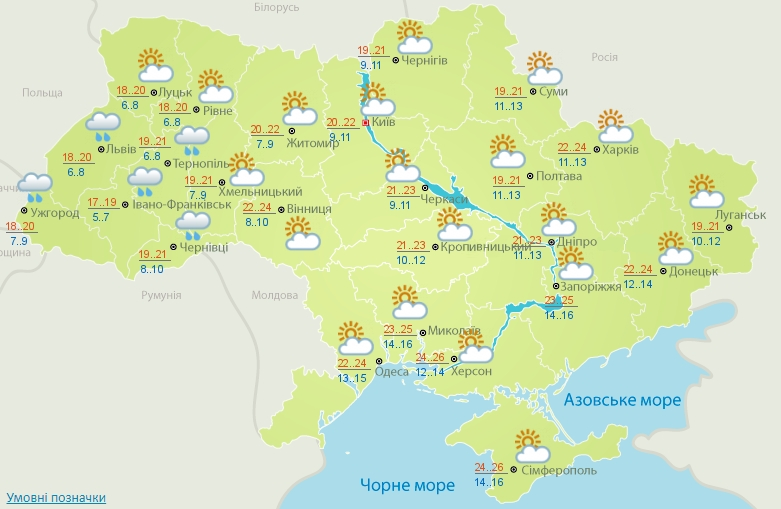 Без осадков и до +25º: погода в Николаеве в понедельник